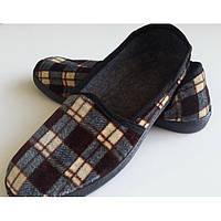 Тапочки текстильные. Комнатная обувь