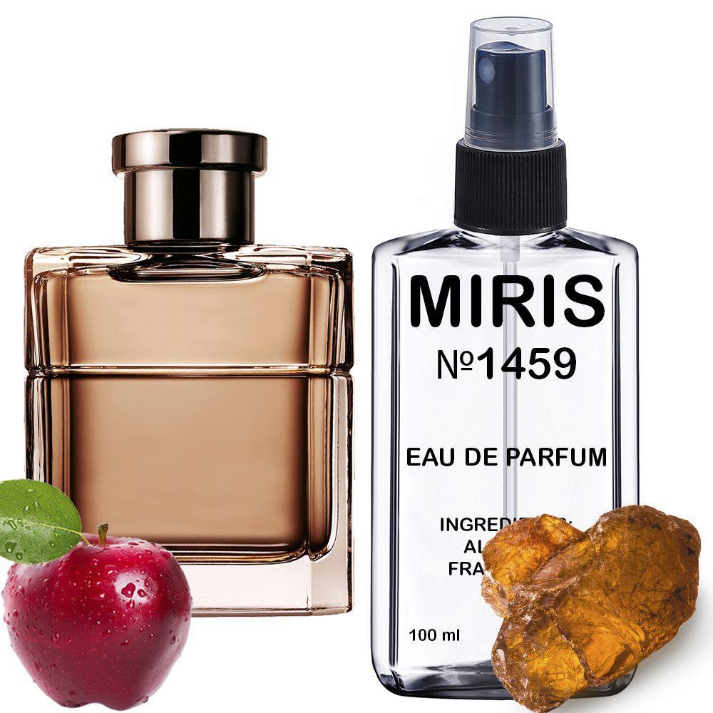 Духи MIRIS №1459 (аромат похож на Baldessarini Ambre For Men) Мужские 100 ml