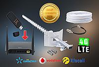 КОМПЛЕКТ роутер с антенной СТРЕЛА 3G 4G LTE 21дБ WiFi D-Link DIR-620S USB модем Huawei E3372 LAN