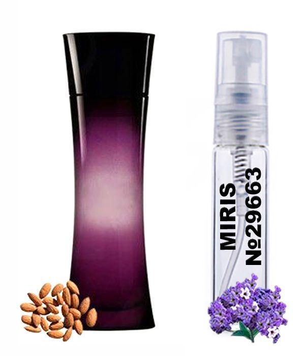 Пробник Духів MIRIS №29663 (аромат схожий на Armani Code Cashmere) Для Жінок 3 ml