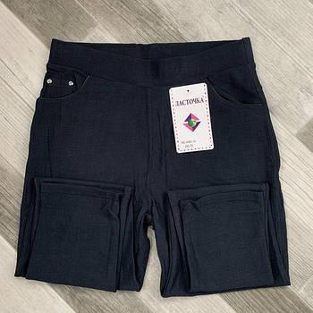 Ласточка А460-16 брюки (2XL, 3XL, 4XL)