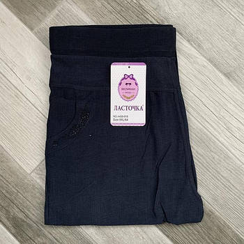 Ласточка A459-918 брюки (9XL, 10XL)