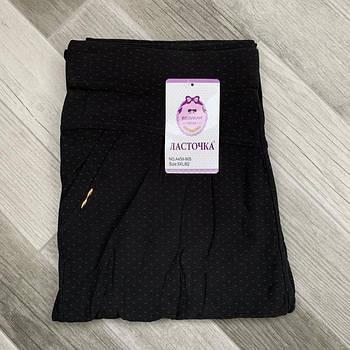 Ласточка A459-905 брюки (9XL, 10XL)
