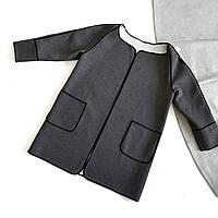 Серый кардиган плотный с карманами и черной каемкой