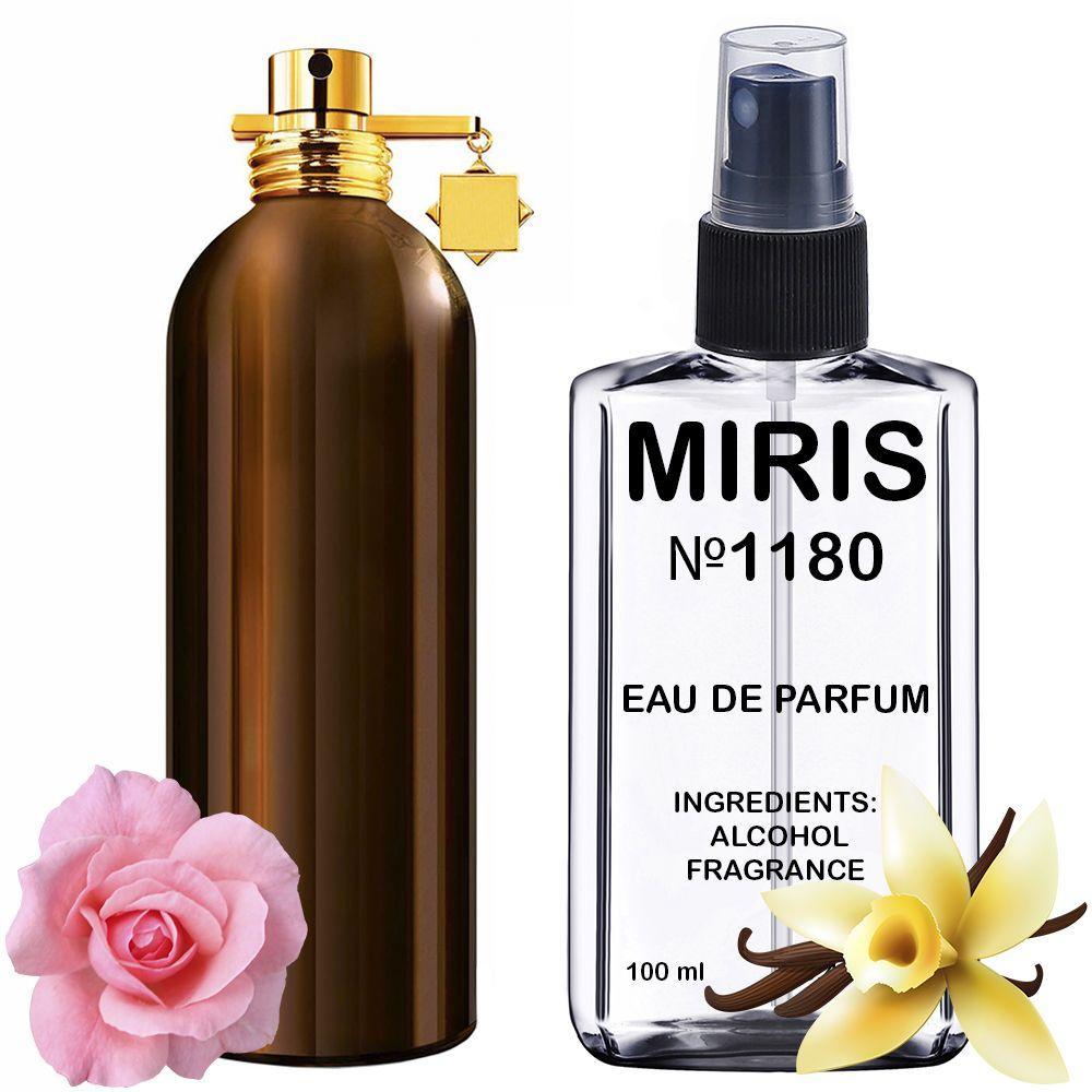 Духи MIRIS №1180 (аромат похож на Montale Intense Cafe) Унисекс 100 ml