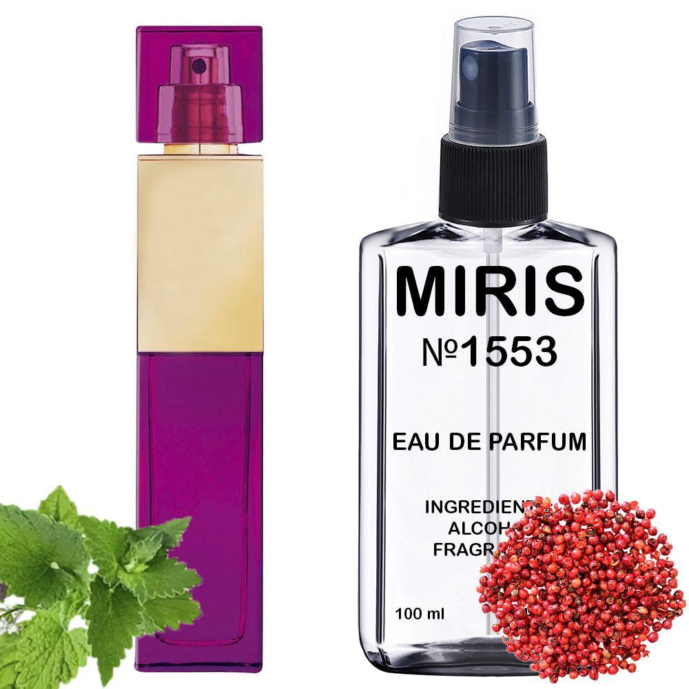 Духи MIRIS №1553 (аромат похож на Yves Saint Laurent Elle) Женские 100 ml
