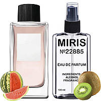 Духи MIRIS №22885 (аромат похож на Dolce&Gabbana, D&G Anthology L`Imperatrice 3) Женские 100 ml