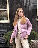 Куртка женская чёрная, красная, белая, бежевая, голубая, фреза, фото 4