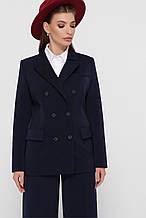 GLEM двубортный синий пиджак Паркер2 48