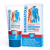 Охолоджуючий кріогель Реаніматор / Reanimator 50мл