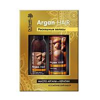 Dr.Sante подарунковий набір Argan Hair