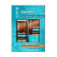 Dr.Sante подарунковий набір Keratin