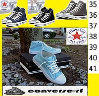 Кеды женские джинсовые в стиле Converse All Star (Конверсы)