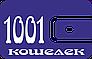 """Интернет-магазин """"1001кошелек"""""""