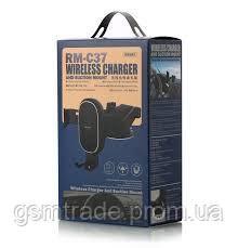 Автодержатель REMAX Wireless Charger and Suction Mount RM-C37 black