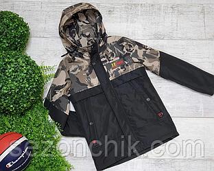 Демисезонная куртка детская на мальчиков