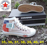 Кеды подростковые (женские) All Star Converse. Реплика.