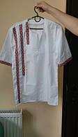 Вышиванка, рубашка с украинской тесьмой, концертная, для выступлений, мужская, женская, с вышивкой, тесемкой