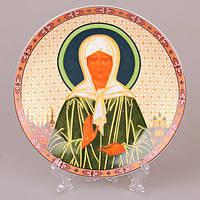 Тарелка декоративная Lefard Матрона16 см 921-004 (3)