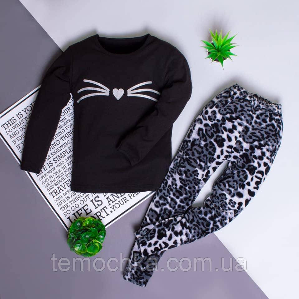 Спортивный костюм комплект штаны и кофта для девочки с котом