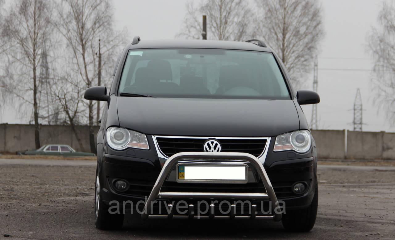Кенгурятник с грилем (защита переднего бампера) Volkswagen Touran 2003-2010