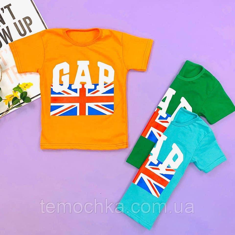 Яркая футболка для детей