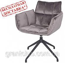 Кресло поворотное CHARDONNE (Шардоне) велюр серый Nicolas (бесплатная адресная доставка)
