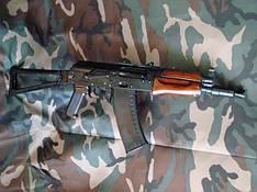 Автомат Калашникова АКС-74У к. 5,45, Балаклея
