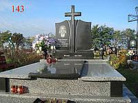 Памятник двойной под будущее захоронение из покостовського гранита