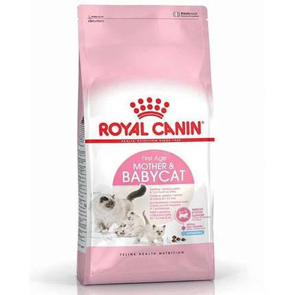 Сухий корм Royal Canin Mother and Babycat для годуючих кішок, 400 г, фото 2