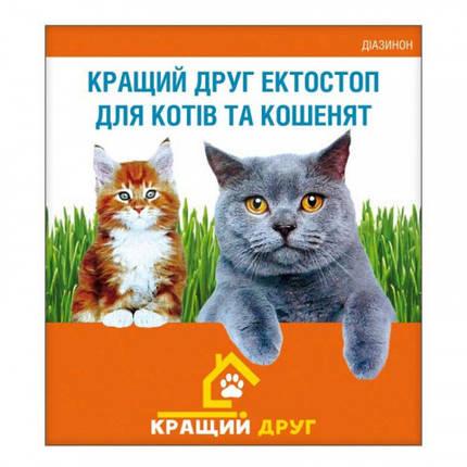 Капли противопаразитарные Api-San Лучший друг Эктостоп для котов и котят 1 х 0,75 мл, фото 2