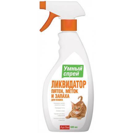 Умный спрей Api-San Ликвидатор пятен, меток и запаха для котов, 500 мл, фото 2