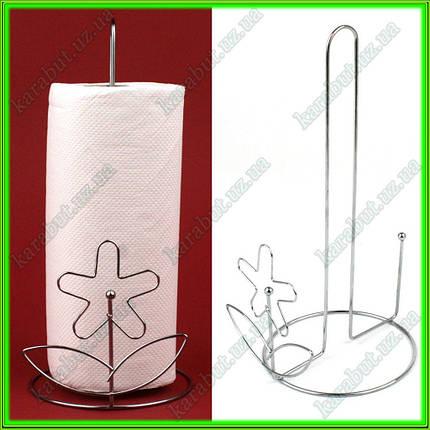 Держатель для бумажных плотенец L28см D12.5см, фото 2