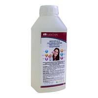 Моющее средство для дезинфекции Santan PRIMA SOFT Dez-1 Ж (0,6 кг)
