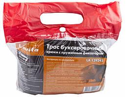 Трос буксировочный, LAVITA, 2 тонны 4.5 метра х 60 мм полипропилен LA 139245