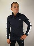 Спортивний костюм Nike, фото 5