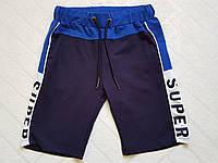 {есть:134,140,146} Трикотажные бриджи для мальчиков, Артикул: B84242-синий [134], фото 1
