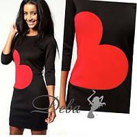 Платье триктажное черого цвета с красным сердцем