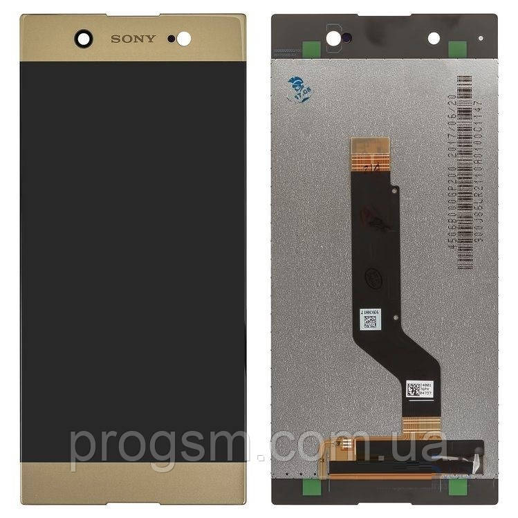 Дисплей Sony Xperia XA1 Ultra Dual G3221 / G3223 / G3226 / G3212 complete Gold