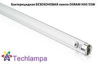 Бактерицидная БЕЗОЗОНОВАЯ лампа OSRAM HNS 55W G13, фото 1