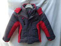 Детская зимняя куртка 110-140