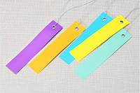 Етикетки на дроті кольорові 2,0*10см, 250 шт