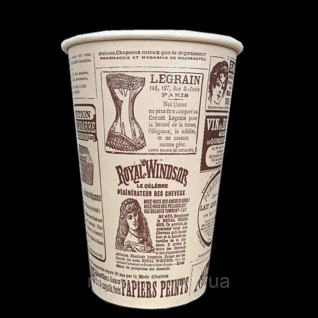 Стакан одноразовый бумажный стакан, чайный 340 мл, Крафт Ж, 50шт/уп