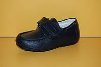 Туфли детские кожаные темно-синие ТМ Шалунишка размеры 27, 28