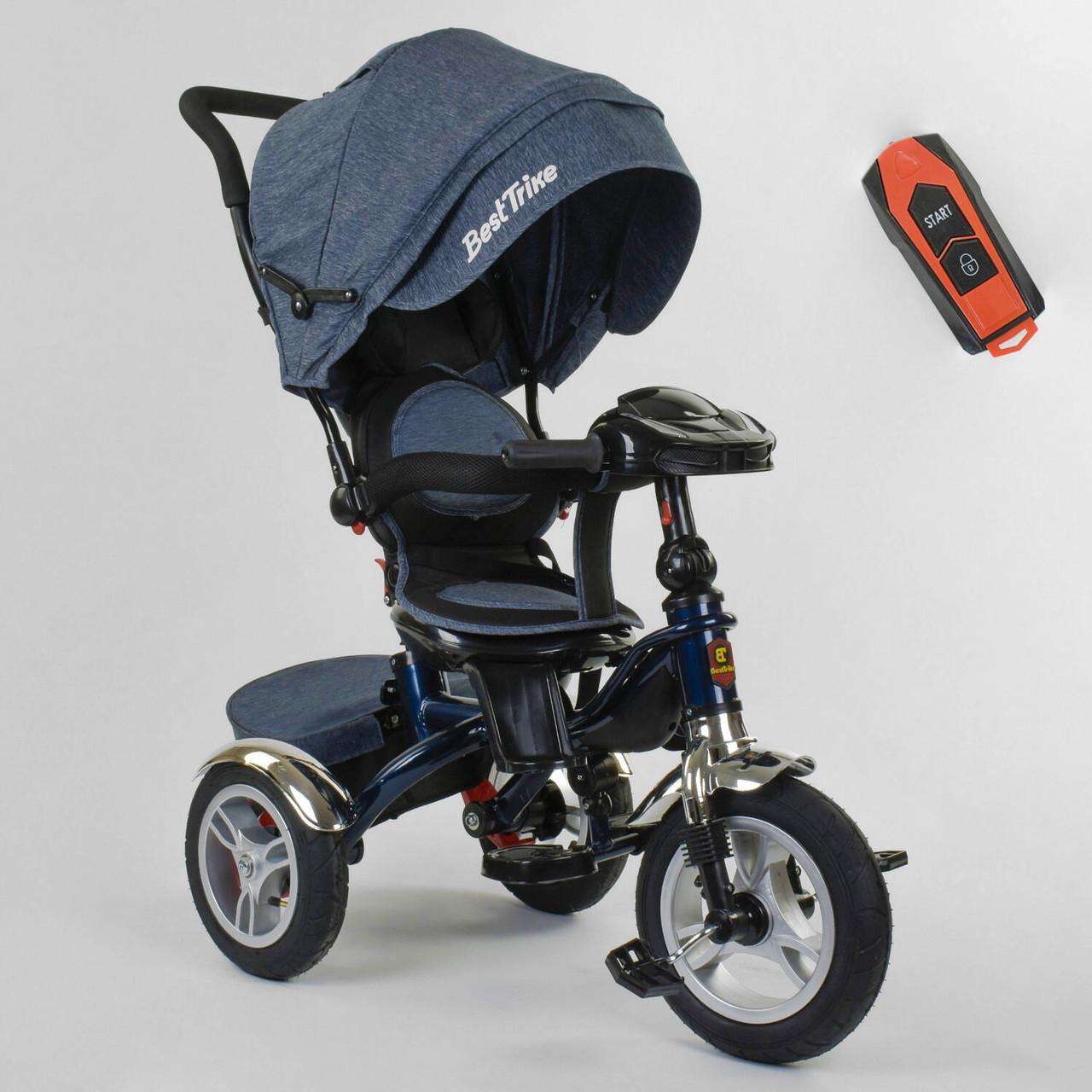 Триколісний велосипед Best Trike 5890/84-710 Синій