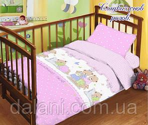 Комплект постельного белья детский в кроватку розовый из поплина