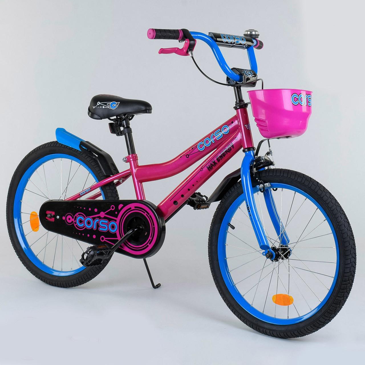 """Дитячий двоколісний велосипед 20"""" з ручним гальмом металевими дисками і кошиком Corso 20498 рожевий"""