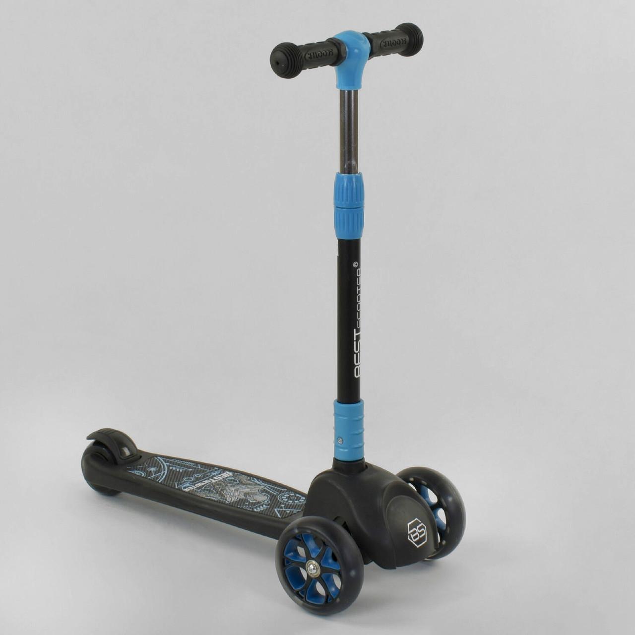 Детский трехколесный самокат Best Scooter 41522 Черный с синим