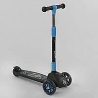 Детский трехколесный самокат Best Scooter 41522 Черный с синим, фото 1
