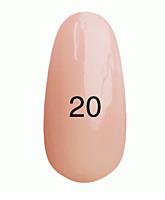 Гель-лак Kodi Professional №20